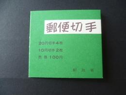 JAPON  CARNET N° 1033/ 1034   NEUF **  MNH - 1926-89 Emperor Hirohito (Showa Era)