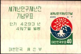 6739B) SOUTH KOREA - COREA DEL SUD - BF - 1960 - Anno Mondiale Del Rifugiato- MNH** - Corea Del Sud