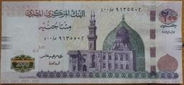 Egypt 2016 - 200 Pounds UNC Tarek Amer Replacement 400 Dated 12/10/2016  (Egypte) (Egitto) (Ägypten) (Egipto) (Egypten) - Egypte