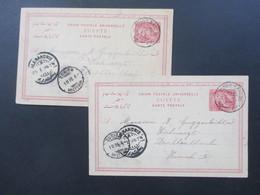 Ägypten 1896 2 Ganzsachen Port Said über Alexandrie Nach Zürich Schweiz! Zahnarzt / Drahtseilbahn - 1866-1914 Khedivate Of Egypt