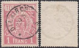 """Luxembourg 1883 -Luxembourg Prifix Télégraphe Nº4 Dentelé 14 Obl. Centrale """" DIEKIRCH """" (BE) DC3759 - Télégraphes"""