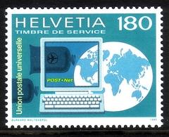 SCHWEIZ UPU MI-NR. 16 ** EDV SYSTEM POSTNET 1995 - U.P.U.