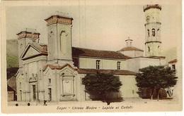 SAPRI CHIESA MADRE LAPIDE AI CADUTI - Salerno