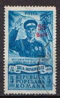 Romania Used Overprinted Stamp - Jobs