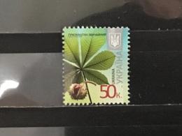 Oekraïne / Ukraine - Bladeren En Vruchten (50) 2012 - Oekraïne