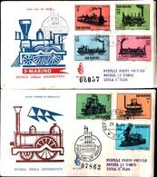 13109A)F.D.C. SAN MARINO Storia Della Locomotiva - 29 Agosto 1964 - FDC