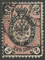 Russia - 1866 Coat Of Arms 2k Black & Pale Red Used   SG 20 Mi 24  Sc 26 - Used Stamps