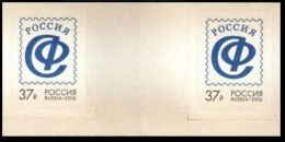 Russia, 2016, Mi. 2311, Sc. 7729, The 50th Anniv. Of The Union Of Philatelists Of Russia, Self-adhesive - Unused Stamps