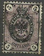 Russia - 1866 Coat Of Arms 5k Black & Lilac Used  SG 20  Mi 20  Sc 22 - 1857-1916 Empire