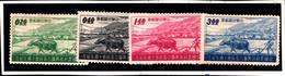 6751B) FORMOSA-10° ANN. DELLA COMMISSIONE PER LA RICOSTRUZIONE RURALE-SENZA GOMMA - 1945-... République De Chine