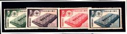 6752B) FORMOSA-20° ANN. DELLA COSTITUZIONE-SENZA GOMMA - 1945-... República De China