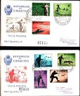 13097A)F.D.C. SAN MARINO  Caccia Moderna - 25 Agosto 1962 - FDC
