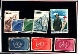 6754B) FORMOSA-LOTTO DI FRANCOBOLLI IN SERIE COMPLETE-SENZA GOMMA - 1945-... Republic Of China