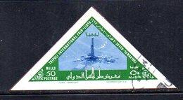 APR2317 - LIBIA LYBIA 1962 ,  Yvert  N. 206 Usato NON Dentellato - Libia