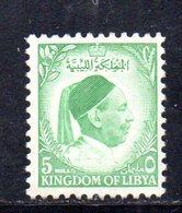 APR2317 - LIBIA LYBIA 1952 ,  Yvert  N. 128 Gomma Parziale (2380A) El Senoussi - Libia