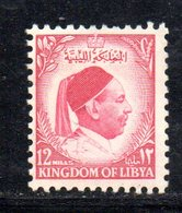 APR2319 - LIBIA LYBIA 1952 ,  Yvert  N. 131  Nuovo *  Linguella (2380A) El Senoussi - Libia