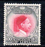APR2322 - LIBIA LYBIA 1952 ,  Yvert  N. 135  Nuovo *  Linguella (2380A) El Senoussi - Libia