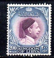 APR2323 - LIBIA LYBIA 1952 ,  Yvert  N. 136  Nuovo *  Linguella (2380A) El Senoussi - Libia