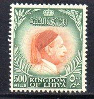 APR2110 - LIBIA LYBIA 1952 ,  Yvert  N. 137  Nuovo *  Linguella (2380A) El Senoussi - Libia