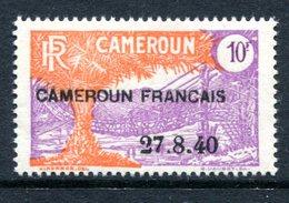 Cameroun - Surcharge Noire Cameroun Français 27.8.40 - Yvert 204 Neuf Xxx - Lot 190 - Kamerun (1915-1959)