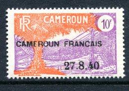 Cameroun - Surcharge Noire Cameroun Français 27.8.40 - Yvert 204 Neuf Xxx - Lot 190 - Cameroun (1915-1959)