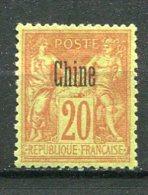 CHINE - Yt. N° 7   (*) 20c   Brique S Vert  Cote 8,5 Euro BE  2 Scans - China (1894-1922)