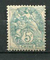 CHINE - Yt. N° 23  *   5c  Vert-jaune  Cote  4 Euro BE   2 Scans - China (1894-1922)