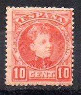 Sello Nº 243  España - 1889-1931 Reino: Alfonso XIII