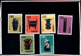 6757B) FORMOSA-TESORI ARTISTICI DELL'ANTICA CINA-6V. N.356/58-MNH** - 1945-... Republik China