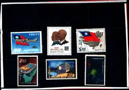 6758B) FORMOSA-LOTTO DI FRANCOBOLLI -MNH** - 1945-... Republic Of China