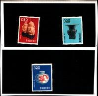 6759B) FORMOSA-TESORI ARTISTICI DELL'ANTICA CINA-3V. N.391-394-395-MNH** - 1945-... Republik China