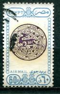 Egypte 1989 - Poste Aérienne YT 205 (o) - Posta Aerea