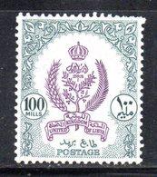 APR2332 - LIBIA LYBIA 1955 ,  100 Mills Yvert N. 153 *  Linguella  (2380A) Ordinaria - Libia