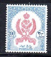 APR2333 - LIBIA LYBIA 1955 ,  200 Mills Yvert N. 154 *  Linguella  (2380A) Ordinaria - Libia