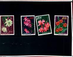 6762B) FORMOSA- 1964-FIORI-SERIE COMPLETA-N. 455/58-MNH** - 1945-... Republik China