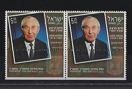 Israël:  1392 ** (2x) - Neufs (avec Tabs)