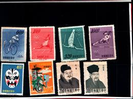 6767B) FORMOSA-LOTTO DI FRANCOBOLLI -MNH**-SENZA GOMMA - 1945-... Republic Of China