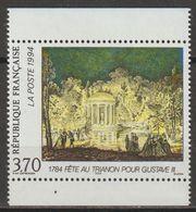 FRANCE : N° 2870 ** (Relations Culturelles France Suède) - PRIX FIXE - - Frankreich