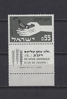 Israël:  231 ** - Israel