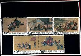 6769B) FORMOSA-1969-QUARI SU TELE ARROTOLATE-CITTà DELLA CINA-5V.-N.655/59 -MNH** - 1945-... Repubblica Di Cina