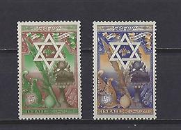 Israël:   32/33 ** - Israel