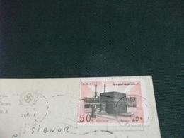 STORIA POSTALE  FRANCOBOLLO K.S.A SAUDI ARABIA KEY OF HOLLY MOSCHEA MOSQUE CARIES DATE 1160 H. - Arabia Saudita