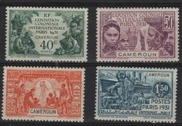 FR COL1 - CAMEROUN N° 149/152 Neuf* Exposition Coloniale Paris - 1945 Gouverneur-Général Félix Éboué
