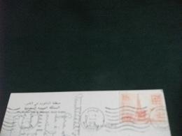 STORIA POSTALE  FRANCOBOLLO K.S.A SAUDI ARABIA THE FOUNTAIN AREA OF ALKHOBAR AUTO CAR - Arabia Saudita