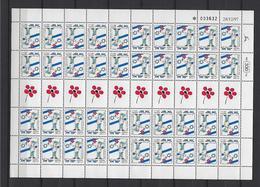 Israël: 1382** En Feuille - Neufs (avec Tabs)