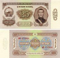 Mongolia 25 MNT 1966 UNC (Pick 39) - Mongolia