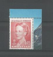 Greenland 1996 Queen Margrethe II From  Booklet  Y.T. 262a ** - Neufs