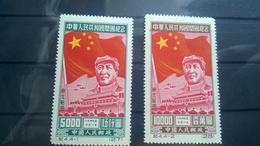 China 1950 - 1949 - ... República Popular
