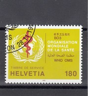 Suissi - 1995 - Oblit - N° YT 471 - OMS - Servizio