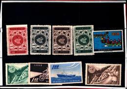 6771B) FORMOSA-LOTTO DI FRANCOBOLLI IN SERIE COMPLETE-MNH**-SENZA GOMMA - 1945-... Repubblica Di Cina